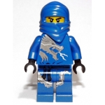 Minifig njo016 : Jay DX (costume dragon)